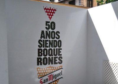 Caseta de San Miguel en la Feria de Málaga 2016